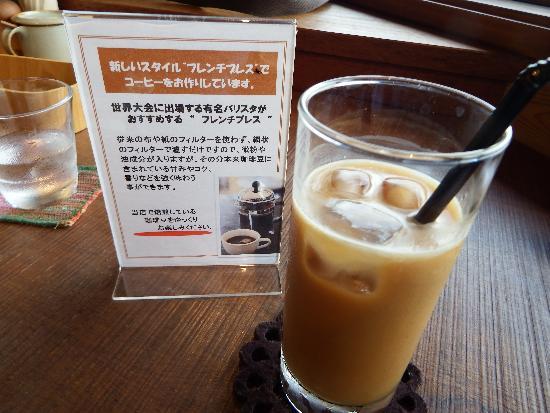 フレンチプレス作れているなごみ野のオリジナル焙煎コーヒー