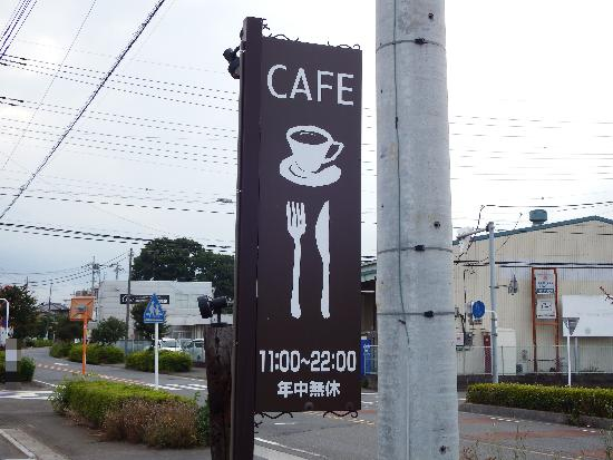 和田遺跡通り沿い