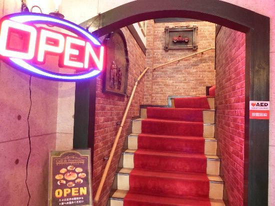 カフェ・ド・フルミエール(Cafe de Fourmiliere)入口