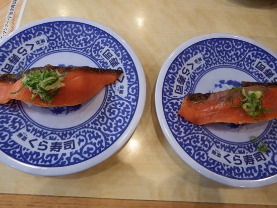 天然熟成紅鮭