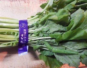 東京都清瀬市の野菜直売所で見つけたのらぼう菜間引きを初めて食べる