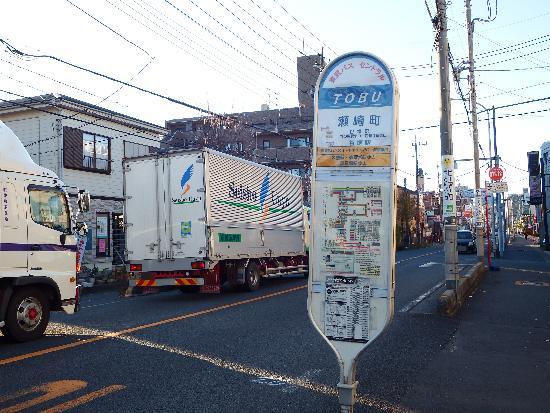 谷塚 49号