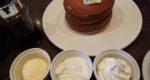 所沢カフェ探し オランダ坂珈琲邸@東所沢にて一年の締めくくり