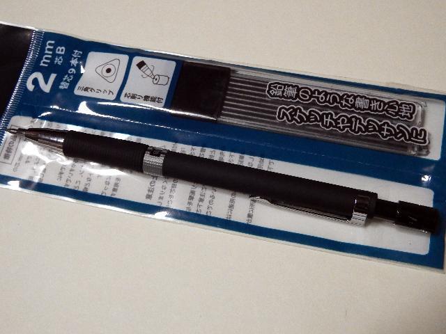 auto pencil