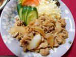 ご飯がとてもすすむ!豚肉と玉ねぎのスタミナ炒め レシピ