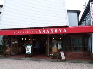 浅野屋のお店